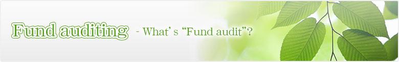 ファンドに興味をお持ちの方はこちら